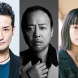 松岡昌宏、マキタスポーツ、夏子らの出演が決定 演劇『東京ゴッドファーザーズ』の出演キャストが発表