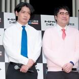 マヂカルラブリー『オールナイトニッポン0(ZERO)』新パーソナリティーに「みんなの屍の上に立っている状態」