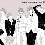 【ビルボード】Sexy Zone『SZ10TH』が総合アルバム首位、藤井風1stアルバムが再浮上