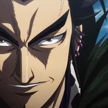 TVアニメ『キングダム』「漢(おとこ)には闘う理由がある。」 闘う全ての人に捧ぐ、激闘を詰め込んだ新PVを公開