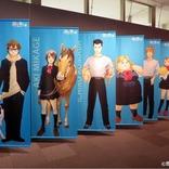 連載開始10周年記念「銀の匙 Silver Spoon展」が松屋銀座で3月21日まで開催中!