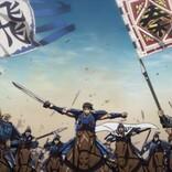 『キングダム』個性派武将が続々登場 激闘シーン満載の新PV公開