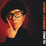 テイ・トウワ『Future Listening!』を聴いてアルバムという音楽作品への接し方を考える