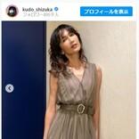 工藤静香、大先輩と笑顔の記念撮影 『うたコン』オフショットにファン歓喜