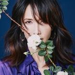 工藤静香 カバーアルバム『青い炎』より「ヘッドライト・テールライト」MV公開!