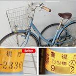 中古自転車の防犯登録をスムーズに済ませる方法