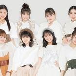 AKB48、つばきファクトリー、わーすたらが登場 3時間ライブ特番が30日、スカパー!で生放送