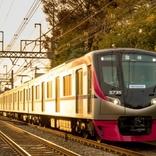 京王電鉄、新宿~高尾山口駅間でMt.TAKAO号を運行 3月~6月に