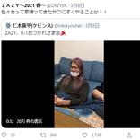 """ZAZY、R-1準優勝直後に衝撃の""""労い""""を受ける「一番いらんねん!」"""