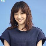 倉科カナに全国の女性が怒り!『ボス恋』元カノ役に恐怖「嫌な女の代表だ」