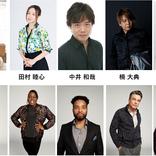 花澤香菜・福山潤ら吹替えキャスト陣のコメント到着 ミュージカルコメディ『ゾーイの超イケてるプレイリスト』3月25日より放送