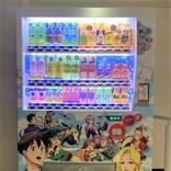 アニメ『天デ部』×コカ・コーラ 榎木淳弥らキャストのボイスが聴ける自販機が、コラボ開催のサンシャイン水族館に設置