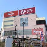 【衝撃】「日本のコストコ」だとウワサの激安スーパー『ロピア』がヤバすぎた!