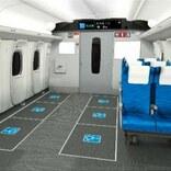 東海道新幹線N700S、車椅子スペース拡大 6台分に