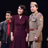 濱田めぐみと海宝直人が姉弟役、戦時中の実話を元にしたミュージカル『アリージャンス~忠誠~』が開幕 【観劇レポート】