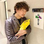 『アノニマス』香取慎吾、優しく抱きかかえショットにファンも嫉妬?「羨ましいー!」