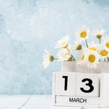 今日は何の日?【3月13日】