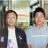 菅野美穂が「人生を支えてもらった」。12年前に解散したお笑いコンビの今後
