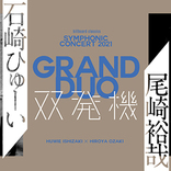 石崎ひゅーい「さよならエレジー」、尾崎裕哉「卒業」のオーケストラ映像がフルサイズで初公開