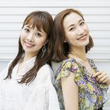 実咲凜音&妃海風インタビュー 元宝塚歌劇団トップ娘役の同期生同士によるジョイント・ディナーショーを開催
