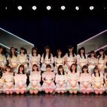 HKT48 の5 /12発売  14thシングルW 選抜メンバーが発表 センターは田中美久と運上弘菜 初のリクエストアワー開催も発表