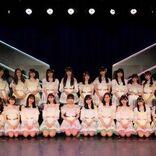 """HKT48 """"初めてづくし""""14thシングル、初のリクアワ開催もサプライズ発表"""