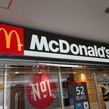 米マクドナルドの超人気クルーが100歳に スマイルで「辞める気は全然ない」