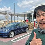 156万円値下げのスマホ的EV「中国製テスラ・モデル3」で600km充電旅