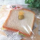 """「あのサンドイッチ食べれるの!?」タリーズの""""BLTCサンド""""がトムとジェリーの世界観そのまま!"""
