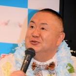 松村邦洋、90年代は自宅が観光名所 一番困ったのは「年賀状がごっそり盗まれたこと」