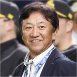田尾安志、「妻が出題」野球クイズ動画で飛び出した視聴者の「初耳反応」とは