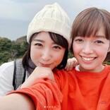 川田裕美、かつて「友達になって」と頼まれた佐藤栞里と久々に共演 今では「すぐにまた会いたくなる人」
