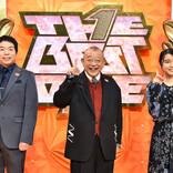 マヂラブ、ゆりやんも参戦! 『ザ・ベストワン』第4弾放送決定!