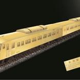 """""""思い出が光り輝く"""" JR東日本、185系の純金模型を1,000万円で発売"""
