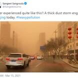 黄砂で文字通り真っ黄色になってしまった北京 「中国でマスクが必要なもう1つの理由」「恐ろしい光景だ」