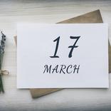 今日は何の日?【3月17日】
