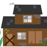 サラリーマンが知っておきたい世界情勢による生活の変化 第9回 空き家空き地の増加と外国人による不動産購入