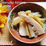 春の味わい♡絶品たけのこレシピ 人気の中華風・洋風もご紹介!