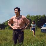『第93回アカデミー賞』ノミネート発表詳報 93年の歴史で初めて女性2名が監督賞候補に!アジア系俳優らの躍進も