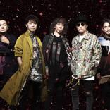 FLOW、SEX MACHINEGUNSらが出演する『21th CALDERA SONIC』開催!  各種チケット発売中!!