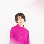 """家入レオ、""""声""""をありのまま届ける新企画『KOE』が始動 1本目はドラマ『ウチの娘は、彼氏が出来ない!!』主題歌「空と青」"""