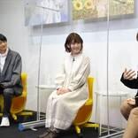 内田雄馬&島崎信長、最初は息が合わなかった!?『フルーツバスケット』The Final 先行上映イベントレポート