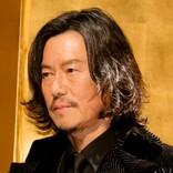 豊川悦司、有田哲平ら最終回の『ウチカレ』クランクアップショット 「寂しい」の声