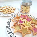 ちょっとしたプレゼントにもぴったり♪可愛いお菓子の簡単レシピ15選をご紹介