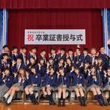 脱サラ 佐久間P、まさかのCDデビュー!? サラリーマンの応援歌が青春高校3年C組 卒業ベストアルバムに収録決定!