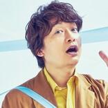 香取慎吾、初めてLINEスタンプ使う「どこにあるか見つけられず…」