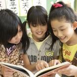 春休みに読みたい! 絵本・児童書の年間ランキングベスト10【2020年最新版】