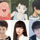 さんまプロデュース劇場アニメ『漁港の肉子ちゃん』肉子ちゃんの娘・キクコの声はCocomi!