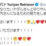 """R-1優勝のゆりやんが憧れる""""ピン芸人""""「本気でなりたい」"""