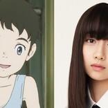 Cocomi、さんま企画アニメで声優&映画デビュー「とても光栄」